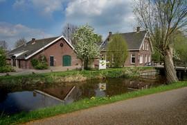 <strong>Scouting boerderij, Kromwijkerdijk</strong>